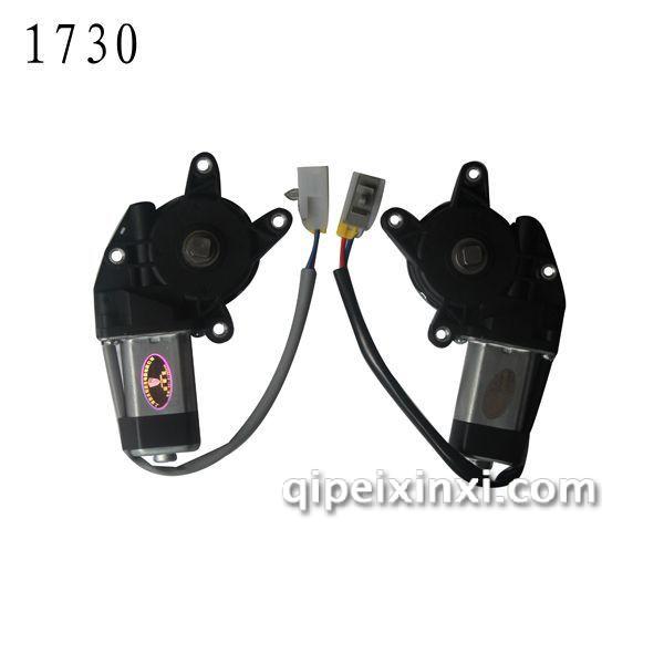 东风天龙电动升降器电机-1730