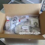 04111-0t023卡罗拉原厂大修包