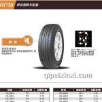 RP36舒适型轿车轮胎