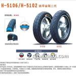 H-5106H5102铁甲金刚二代