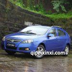 长安CX30全车件(两厢)