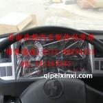 陕汽奥龙13款驾驶室工作台