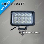 45W Epistar LED工作灯 LN-2345