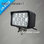 33W Epistar LED工作灯 LN-2333