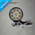 27W LED工作灯 LN-5027