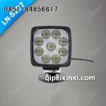 27W LED工作灯 LN-5127