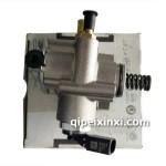 奥迪A6L 2.0T高压油泵