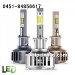 LED升级套件