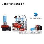H11H12超白标准型