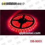 德霸LED 5米5050软灯条,150灯七彩