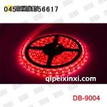 德霸LED 5米5050软灯条,300灯