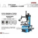 轮胎拆装机STD-106BH