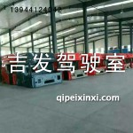 J6驾驶室壳体展示