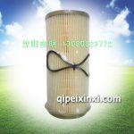 1000FG内芯-2000PM-国产进口纸
