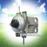 1457434310带泵滤座,适用于江铃-庆铃-五十铃