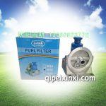 PL420高压泵