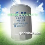 "JX0810D2机油滤清器连接螺纹:3/4""-16"