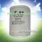JX0810Y机油滤清器,适用车型-云内490、495,连接螺纹,M24×2
