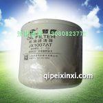 "JX1007AT机油滤清器,适用车型:全柴,连接螺纹,1""-12"