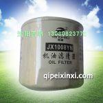 JX1008YN机油滤清器,适用车型:无锡、四达,连接螺纹:M24×2