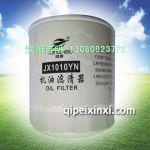 "JX1010YN上海豪腾滤清器,适用车型,朝柴4102、4105、4100,连接螺纹,1""-12"