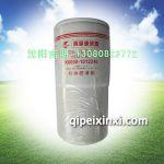 K6000-1012240机油滤清器