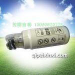 """PL420滤芯,适用车型:重汽潍柴欧三,连接螺纹:1""""-14"""