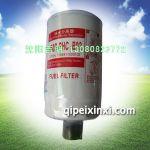 R60S-PHC-B92油水分离器,适用车型:福田493、欧马可,连接螺纹:M18×1.5