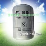 T741010023滤清器,适用车型:福田、珀金斯、雷沃、电喷,连接螺纹,M27×2