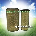 JB-T9756-2004赤峰蒙王滤清器,型号:K2843