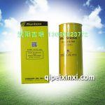MB-CXB506,曼宝CXB506滤清器,适用于重汽豪沃、沃尔沃发电机组