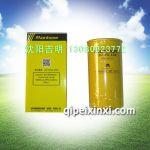 MB-JXB643,曼宝JXB643滤清器,适用于潍柴欧三