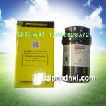 MB-JXB646,曼宝JXB646滤清器