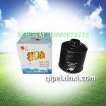 15601-87703北京首拓滤清器,适用夏利、奥拓(376Q发动机)