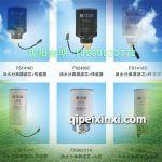 平原滤清器-油水分离器