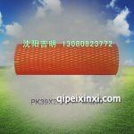 天然气滤清器PK39X26X144