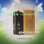 解放滤清器1105050C50A
