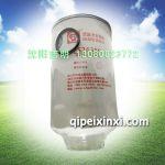 FS26389油水分离器