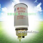 FS19816油水分离器