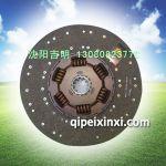 EQ140(KM162面片)离合器从动盘325×190-10×38.4
