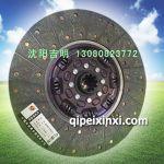 350(KM165A面片)离合器从动盘350×200-10×38.4