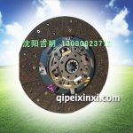CA142(KM165A面片)离合器从动盘325×200-10×38.4