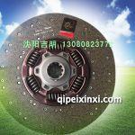 380三级减震(抗烧耐磨KM179面片)离合器从动盘325×200-10×38.4