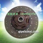 420(KM165A面片)离合器从动盘420×220-10×44.5