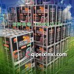430(KM165A面片)离合器从动盘430×230-10×44.5(东风、解放通用)