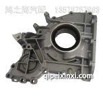 机油泵1011015-56D