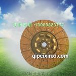 上海驰誉离合器-430拉式大孔(全铜面片)