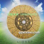 上海驰誉离合器-420冠良面片