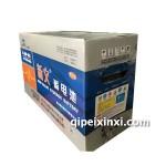 新文6-QW-105蓄电池