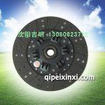 上海驰誉离合器-255细齿离合器片